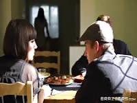 Sensual Jane fucked by her daughter's boyfriend