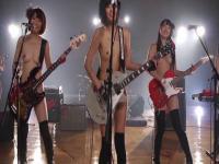 Süße Teenager aus Japan machen ein Hintern nackt Video