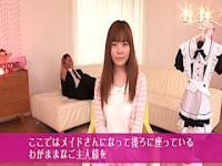 Sexy japanese maid anri sonozaki gets a facial