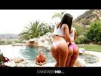 Beautiful Bikini Asses