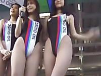 Vintage japonés Race Queens - Cosmo Oil chicas