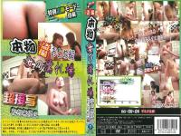 Naniwa - Hidden Spy Locker Room In Public Bath Of Woman