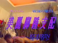 Crazy JAV censored sex scene with amazing japanese whores