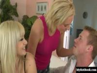 Lea Lexus, Madison James and Victoria White are the first group of hot